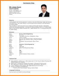 Biodata For Job Application Template It Resume Format Pdf Resume Format Pdf Simple