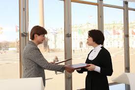 ВКР как прорыв студенты юристы СПбГУ получат стипендии  1 из 4