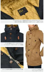 re made in tokyo japan アールイーメイドイントウキョウジャパン classic outdoor winter coat