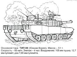 Army Logo Coloring Pages Army Tank Coloring Pages Military Coloring