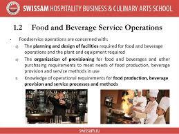 essay business plan template uk natwest