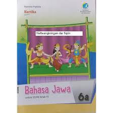 Mar 12, 2021 · baca juga: Lks Bahasa Jawa Sd Mi Kelas 6 Smtr 1 K13 Rev 2018 Baru Top Shopee Indonesia