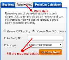 Oriental Insurance Online Buying And Renewal Process