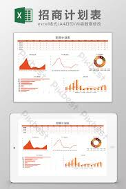 Investment Plan Templates Investment Plan Excel Template Excel Template Xls Free