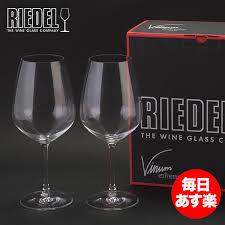 glv p5 rakuten global market class two riedel lee dell vinum