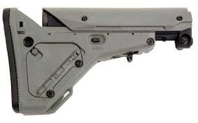Ar 15 Stocks Reviews And Ratings 2015 Edition Max Blagg