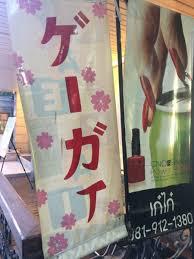 バンコクで安くてかわいいネイルサロン探してるそれならゲーガイに