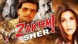 Amrish Puri Zakhmi Sher Movie