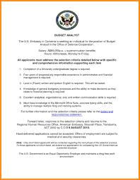 Budget Template Agenda Example