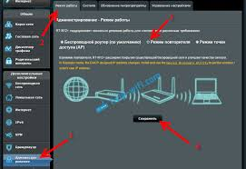 Настройка роутера <b>Asus</b> в качестве репитера (режим ...