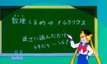 Animated Teacher Teaching Gifs Tenor