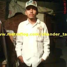 ALEXANDER ayon celedon (el_locote_13) on Myspace