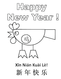Happy New Year Coloring Pages To Print New Years Eve Coloring Pages
