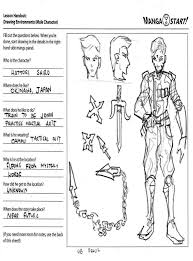 mrmcdanielsteacherpage language arts character sketch jpg