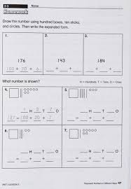 Grade Download First Grade Worksheets Common Core Math Kids Study ...