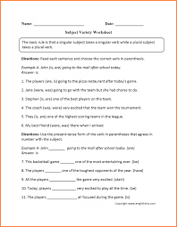 Kids. worksheets for grade 2: Subject Verb Agreement Worksheets ...