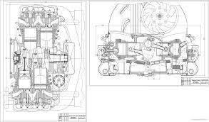 Курсовые и дипломные работы автомобили расчет устройство  Курсовой проект Расчет ДВС Фольксваген