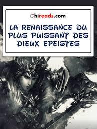 """Image de présentation du roman """"La renaissance du plus puissant des dieux épéiste"""" on aperçois un avatar sur personnage principal."""