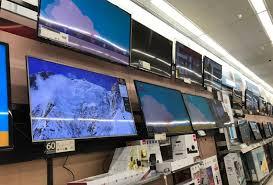 vizio tv walmart. final price: $398.00 vizio tv walmart