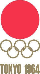 「1964年 - 東京オリンピック女子バレーボール金メダル」の画像検索結果