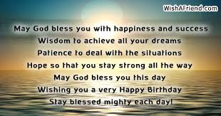 Christian Quotes On God Best Of Christian Birthday Quotes