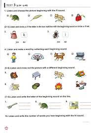 Word Test 3 Test 3 New Plus Phonics A