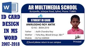 Make An Id Card Ms Word Tutorial How To Make Easy Student Id Card Design In Ms Word 2016 Two Part Id Card Design