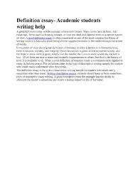 Essay On Advice Essay Advice Higher Education Applying Croping And Editing