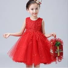 Christmas Party Dress 2017