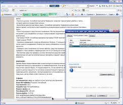 Контрольные суммы файлов что это для чего нужно и как проверить  Контрольные суммы файлов что это для чего нужно и как проверить