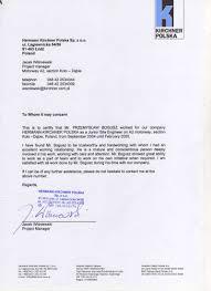 Requesting For Recommendation Letter Sample Bunch Ideas Of Sample Request For Recommendation Letter Internship