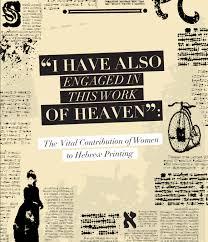 The Contribution of <b>Women</b> to Hebrew <b>Printing</b> - Jewish Action