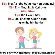 Assamese Jokes Gf Bf Jokes Sms Whatsapp Status Sms Wallpaper