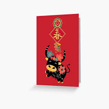 The ox had agreed to give the rat a ride. Chinese New Year Greeting Cards Redbubble