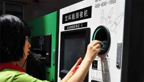 Reverse Vending Machine Recycling Extraordinary Pay For Your Subway Ride In Beijing By Recycling A Plastic Bottle