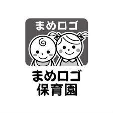 保育園キッズ子供向け男の子と女の子の子供のイラストが可愛い暖かい雰囲気のオレンジ色のロゴ171