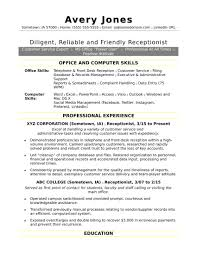 Sample Resume For Receptionist Office Assistant Archives