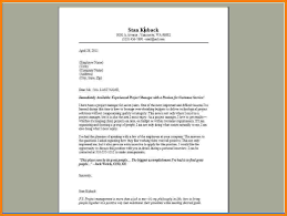 Marketing Cover Letter Example is a sample letter for a marketing manager submitting resume with job experience in strategic marketing and advertising