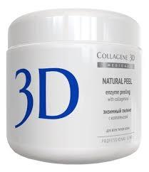 Medical <b>Collagene 3D пилинг</b> для лица Profession... — купить по ...
