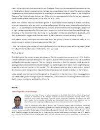 essay of journey time in marathi