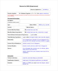 Software Developer Resume Template Best Software Engineer Resume Templates Beni Algebra Inc Co Resume