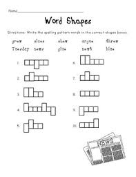 Here, you will find free phonics worksheets to assist in learning phonics rules for reading. Ew And Ue Worksheets By Merrycomposition Teachers Pay Teachers