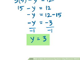 image titled solve simultaneous equations using elimination method step 7bullet6
