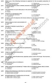 biology test papers o level com biology test papers o level college homework help online
