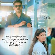Tamil Whatsapp Dp Vijay Mass Dialogues Hd