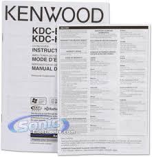 kenwood kdc bt555u wiring diagram model kenwood wiring diagrams car kenwood kdc bt645u wiring diagram kenwood home wiring diagrams
