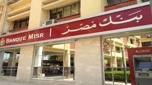 Banque Misr, Microsoft Egypt launch innovation program for startups