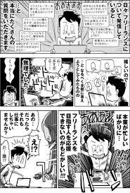 高田ゲンキフリーランスの教科書 1年生発売中 At Genki119 Twitter