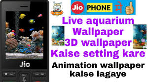 Jio Phone Ka 3d Wallpaper – WallpaperShit