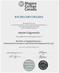Ba Degree Certificate Unique College Degree Certificate Sample